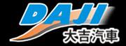 大吉汽車企業有限公司(另開新視窗)